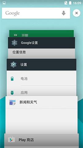 手机怎么刷原生安卓 关于安卓9.0,现在只知道会有这两个功能